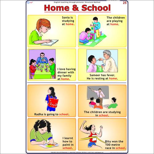 School - Home