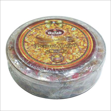 Transparent Cookie Tin Box