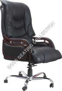 Revolving Leather President Series Chairs