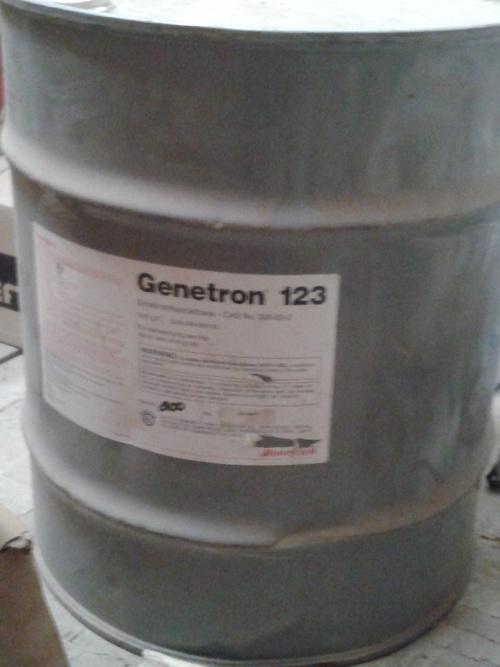 Mixed Refrigeration Gas