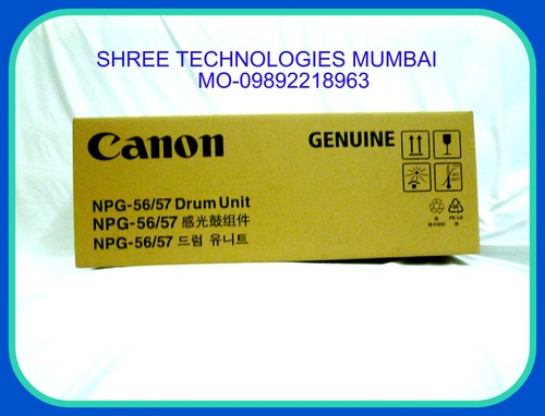 CANON iR ADVANCE 4025/4035/4045/4051, NPG-56/57 Drum Unit