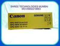 CANON iR ADVANCE 4025/4035/4045/4051, NPG-56/57 Drum Unit