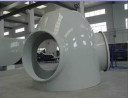 Wind Turbine FRP Cover