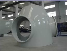 Wind Turbine Nacelle Cover