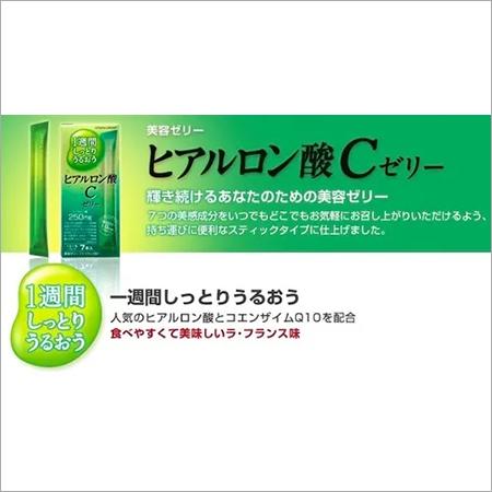 Hyaluronic Acid C Jelly
