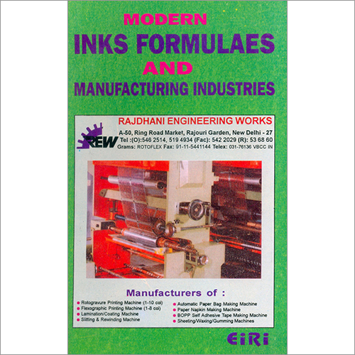 Book on Inks Formulations & Manufacturing