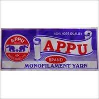 Appu Brand Logo