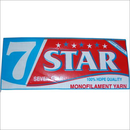 7 Star Brand Logo
