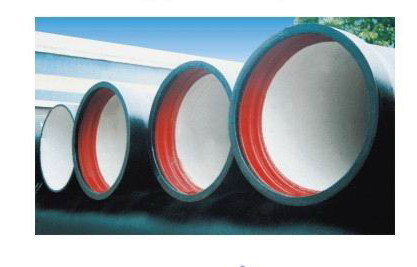 C.I. Double Flanged Pipe