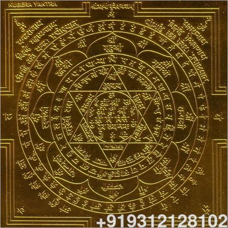 Astrology Pitradosh Solution