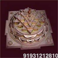 Astrology Karam Kaand Services