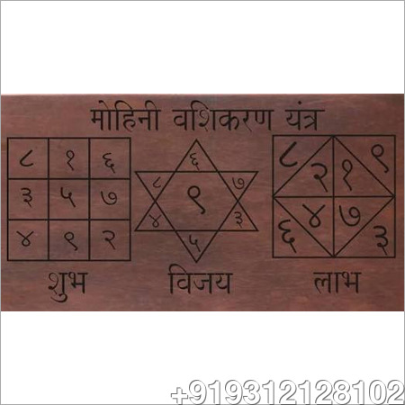 Yantra Services