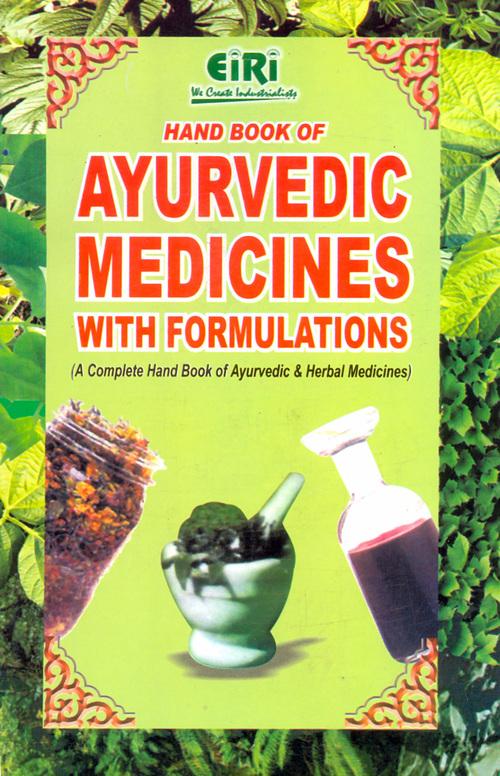 Book on Ayurvedic Medicines with Formulations