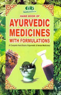 Book on Ayurvedic Medicines with Formulations