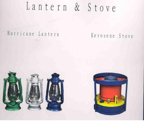 Lantern & Stove