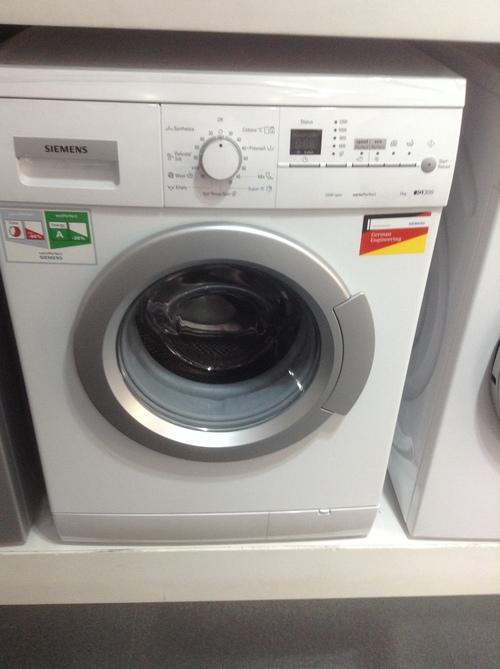 Siemens Front Loading Washing Machine 5.5kg