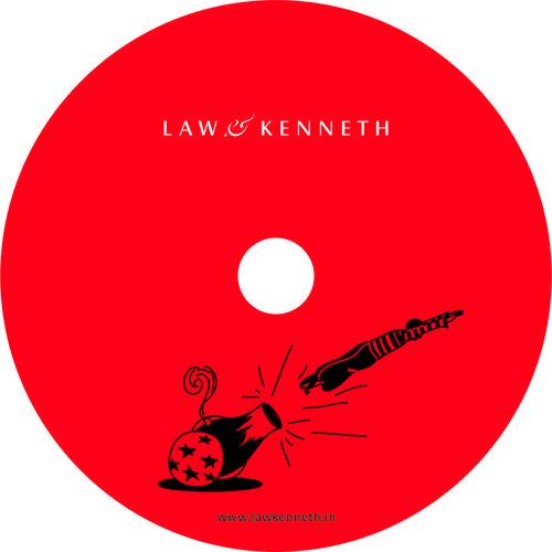 Sample CD DVD