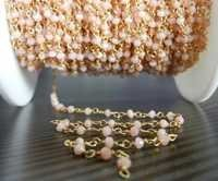 Pink Opal Beaded Chain Selling Per Meter
