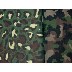 Ripstop Camouflage Fabrics