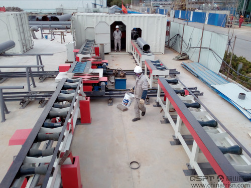 Pipe Cutting Beveling Machine