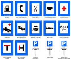 Facility informatory parking signs
