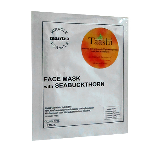Smooth Tightening Mask