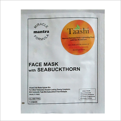 Smooth Lightening Mask