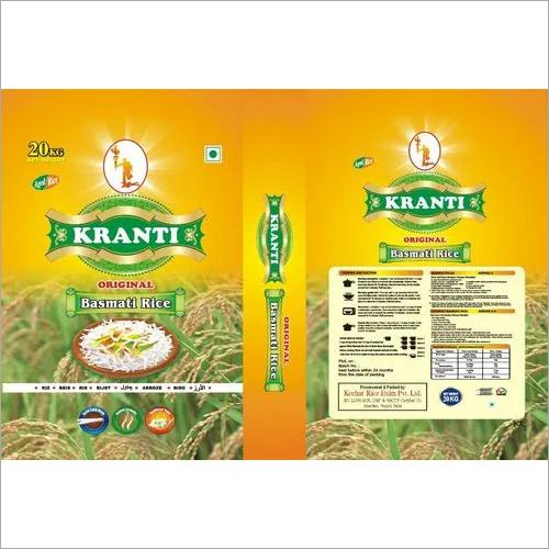 Pr-11 Sella Biryani Rice