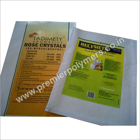 PP Coated Paper Bag
