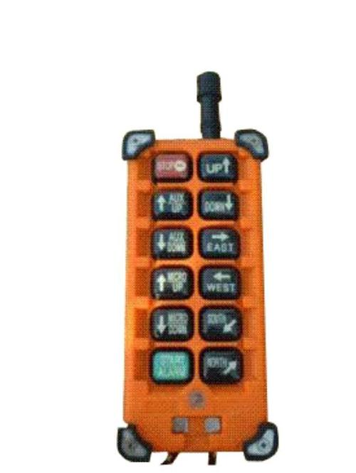 Radio Remote Control with Antenna
