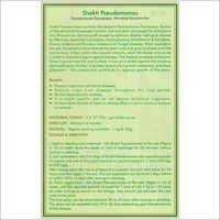 Shakti Pseudomonas Biocontroller