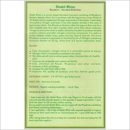 Shakti Rhizo Biofertilizer