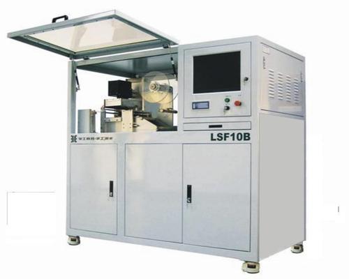 Automobile Label Fiber Laser Marking Machine