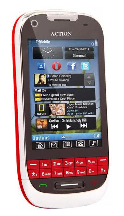 SPY VOICE CHANGER MOBILE PHONE IN DELHI INDIA