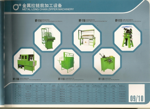 METAL Long Chain Zipper Machinery