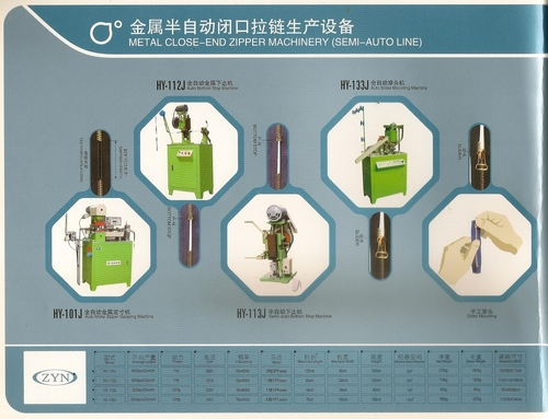 METAL CLOSE END ZIPPER MACHINERY
