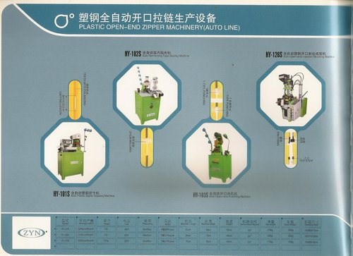 PLASTIC ZIPPER MACHINERY