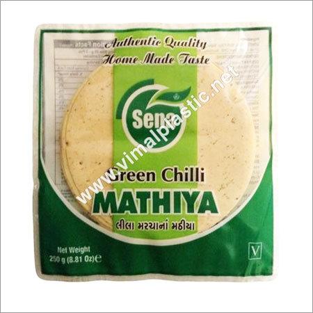 Mathiya Packing Bags