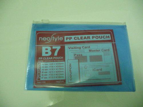 polypropylene pouch