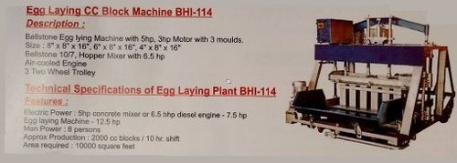 EGG Laying CC Block Machine