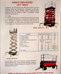 mobile high raised lift table