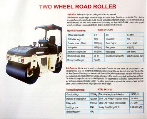 two wheel road roller modle-bhi-2yjb10