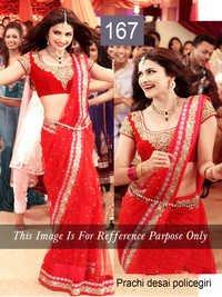 Bollywood Replica Net Saree