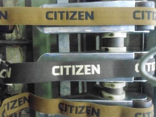 Elastic Name Tape