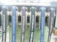Narrow Woven Name Elastic Tape
