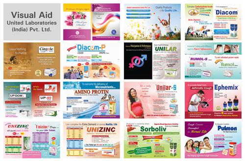 Medicine Visual Aid
