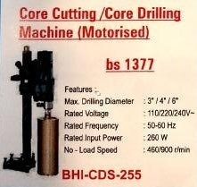 Core cutting & core drilling machine (motorised)