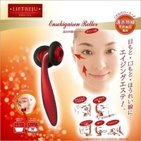 LIFTREJU - massage-roller series