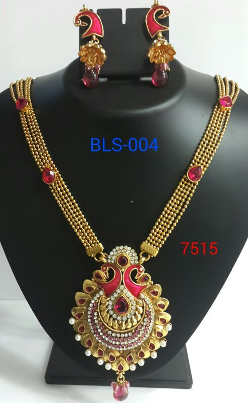 Gold Peacock Necklace Set