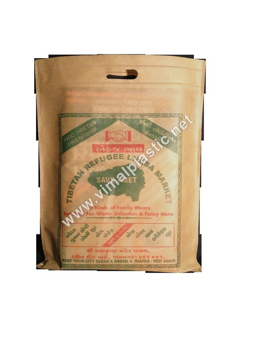 Printed Non Woven Laundry Bag